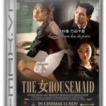 Brasil terá remake de filme coreano