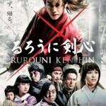 """Rurouni Kenshin"" vai se transformar em trilogia"