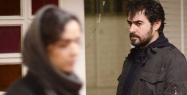 O Apartamento - Asghar Farhadi - Now