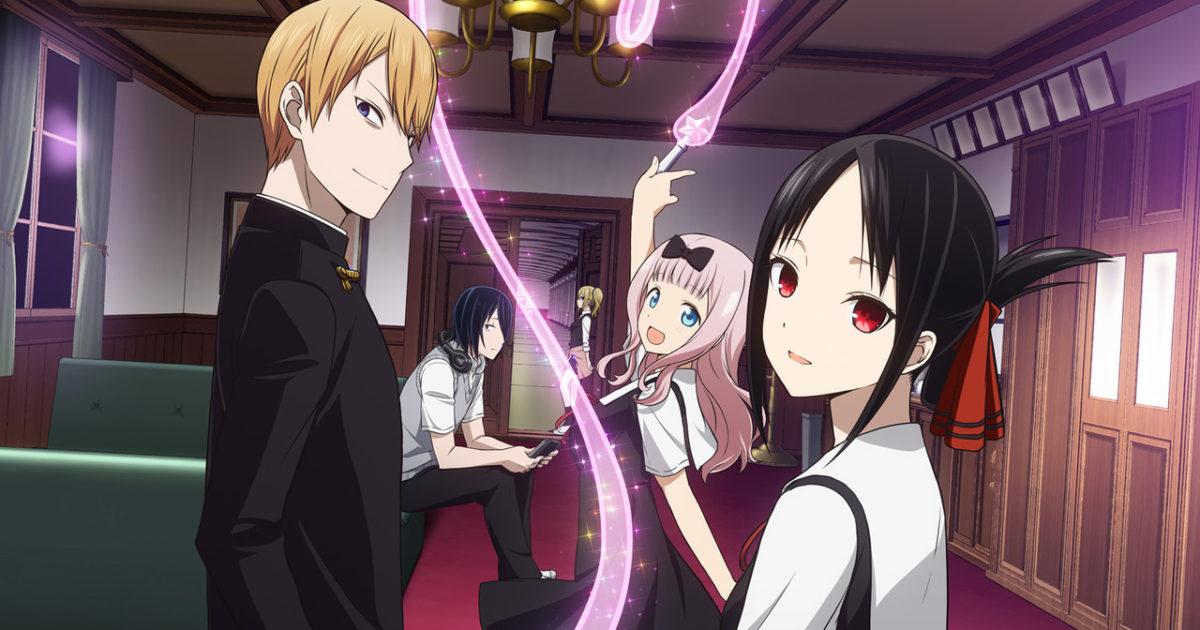 image do anime Kaguya-Sama: Love is War